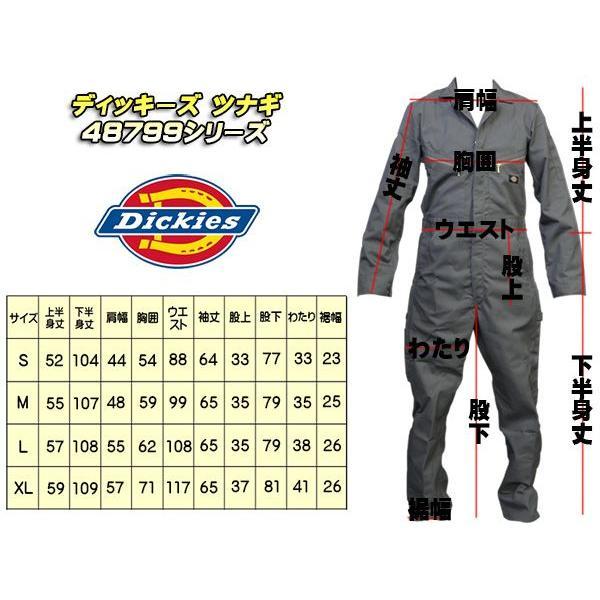 ディッキーズ つなぎ ツナギ 長袖 48799シリーズ USA正規品|jecars|03