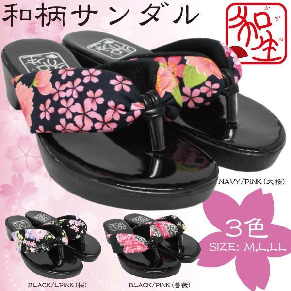 和柄サンダル下駄風キッズレディース靴祭り浴衣ブラックネイビーピンク黒桜バラ薔薇花kazuo976