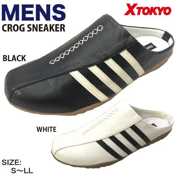 メンズ サボサンダル スニーカー カジュアルシューズ 靴 紳士 黒 ブラック 白 ホワイト xtokyo 679