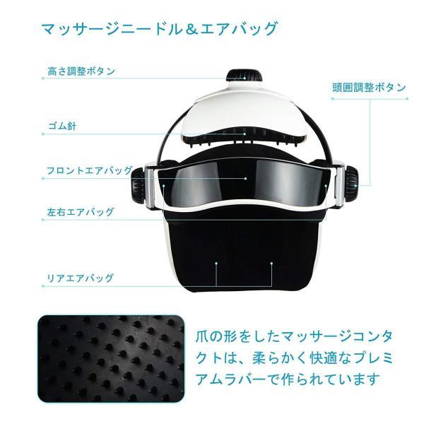 HD-00140 ヘッドマッサージャー ヘッドマッサージ器頭マッサージャー頭皮マッサージ振動マッサージ器ヘッドスパ頭皮ケアヘッドエステ立体型超軽量美顔器  jellykeystyle 03