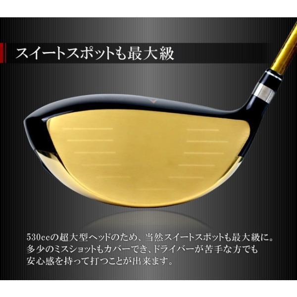 高反発ドライバー 超軽量260g 高反発×530cc ドライバー MUTSUMI HONMA ムツミホンマ 製造直販ゴルフ屋 コラボモデル 数量限定 ルール不適合 ※|jenet|07