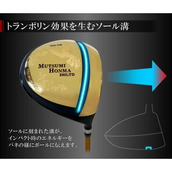 高反発ドライバー 超軽量260g 高反発×530cc ドライバー MUTSUMI HONMA ムツミホンマ 製造直販ゴルフ屋 コラボモデル 数量限定 ルール不適合 ※|jenet|08