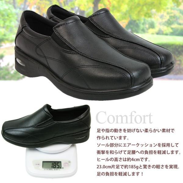 ゆったり幅広 3e 幅広 計量 カジュアル コンフォートシューズ レディース ミセス 滑らない 靴 スニーカー ウォーキング おしゃれ 母の日ギフト 2205