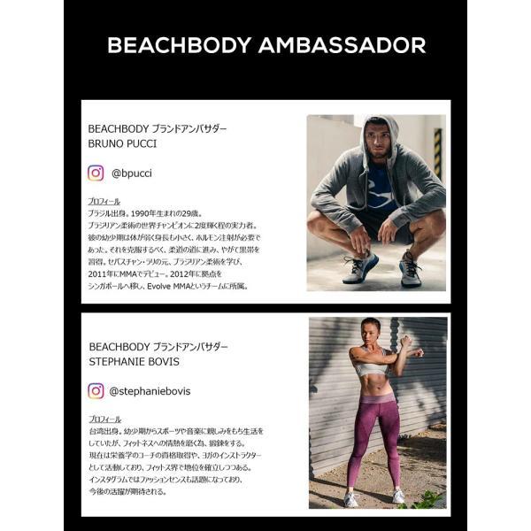 ビーチボディ ショートパンツ 速乾性 ショーツ メンズ スポーツ トレーニングパンツ トレーニング 半ズボン 短パン 半パン カジュアル フィットネス|jerico|06