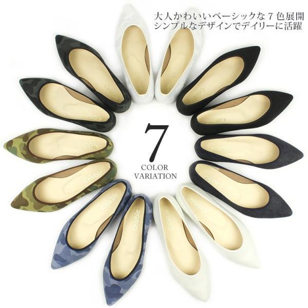 日本製 アーモンドトゥ パンプス ローヒール 黒 ポインテッドトゥ ペタンコ キャンバス デニム フラットシューズ 迷彩 上品 きれいめ 通勤 17201