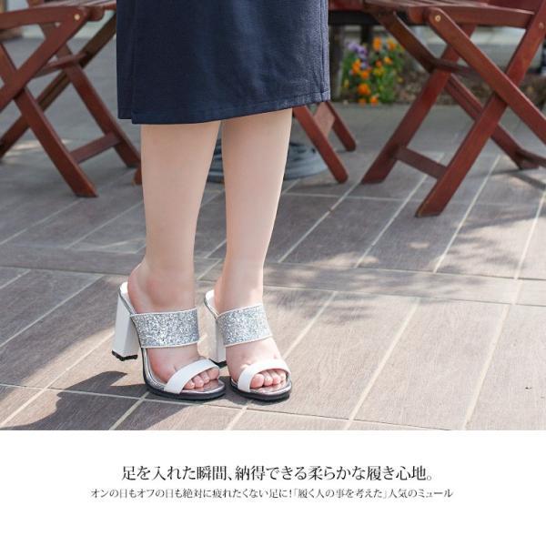 サンダル レディース 歩きやすい つっかけ 美脚 キラキラ グリッター シルバー メタリック ハイヒール ミュール 黒 夏 太ヒール 2001