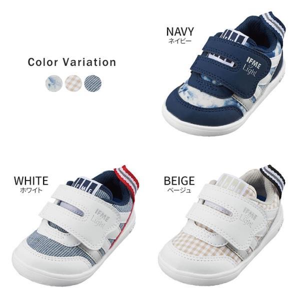 f216d0a606f71 ... イフミー IFME 子供靴 軽量 スニーカー ベビー キッズ 女の子 男の子 反射板 女児 男児 運動靴 ...
