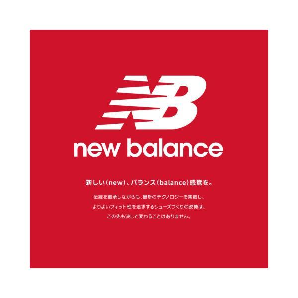 ニューバランス メンズ レディース ユニセックス スニーカー NB ml574 ランニング ウォーキング カジュアル ローカット 軽量 運動靴 おしゃれ 定番 クラシック|jerico|02