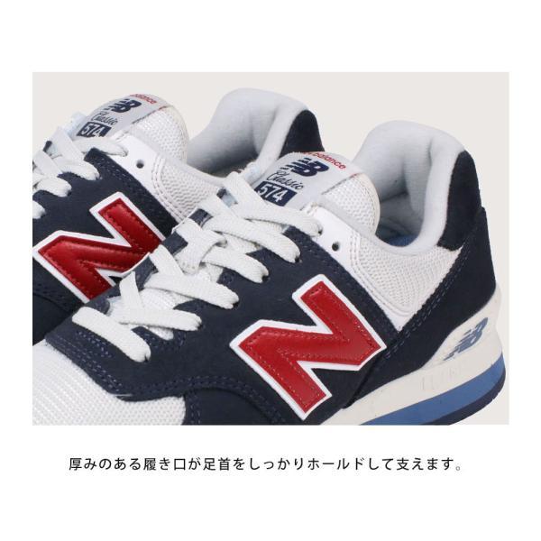 ニューバランス メンズ レディース ユニセックス スニーカー NB ml574 ランニング ウォーキング カジュアル ローカット 軽量 運動靴 おしゃれ 定番 クラシック|jerico|05