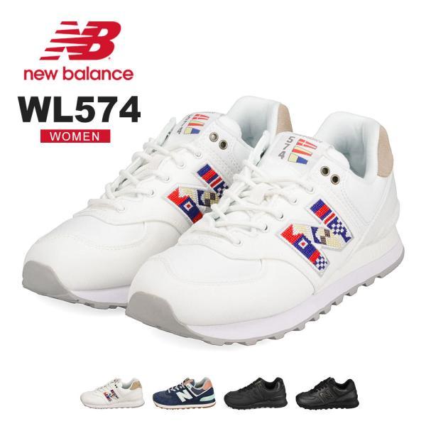 78010647e8342 NB スニーカー スポーツ シューズ NB-WL574EG-030-5_5-B ニューバランス New Balance