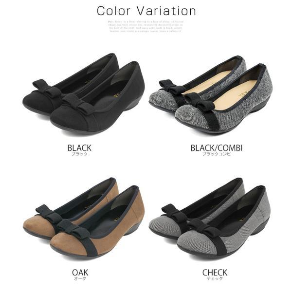 パンプス 痛くない 脱げない 歩きやすい 黒 ブラック 美脚 走れる ラウンドトゥ 結婚式 フォーマル ドレス パーティ 4257 4557