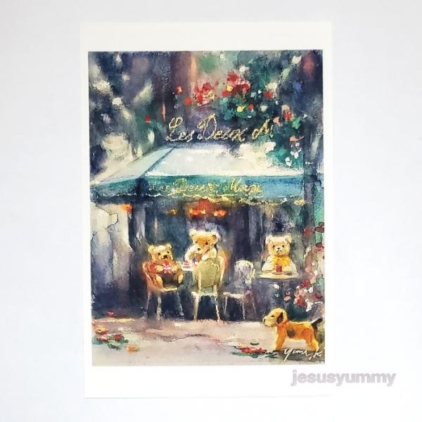 「クマ達のティータイム」 Yumi Kohnoura作 オリジナル・ポストカード 絵はがき 葉書 絵画 クマ テディベア 犬 パリ フランス カフェ レストラン