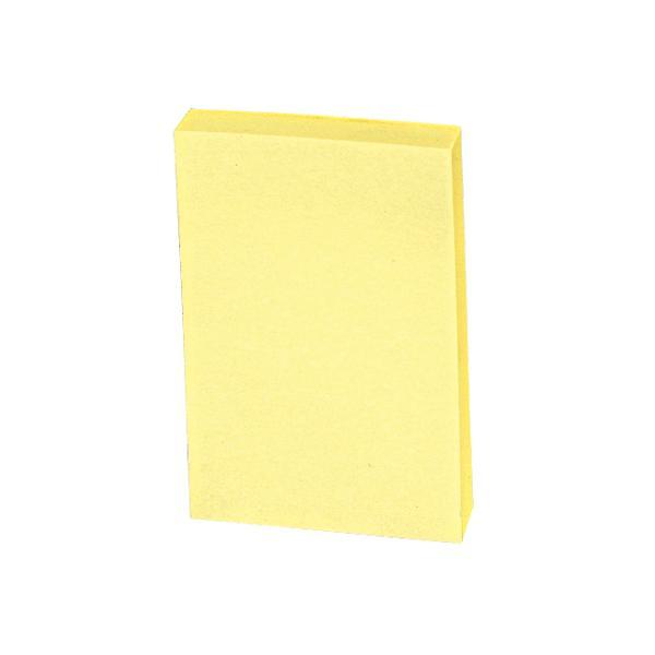 ビュートン/貼ってはがせるノリ付きメモ黄 10冊/MS-200Y
