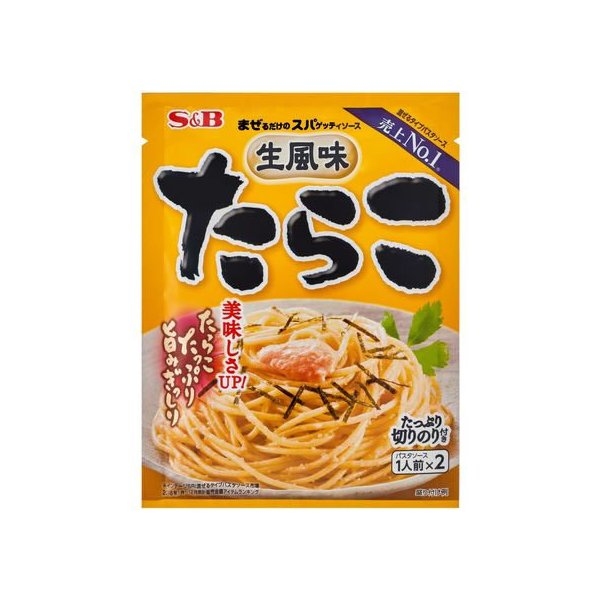 エスビー食品/生風味スパゲッティソース たらこ 2食入