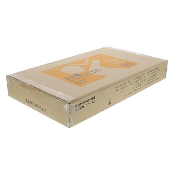 Forestway/ゴミ袋(ティッシュBOXタイプ)半透明 70L 100枚