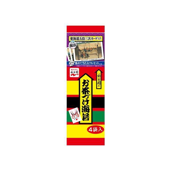 永谷園/お茶づけ海苔 4袋入り