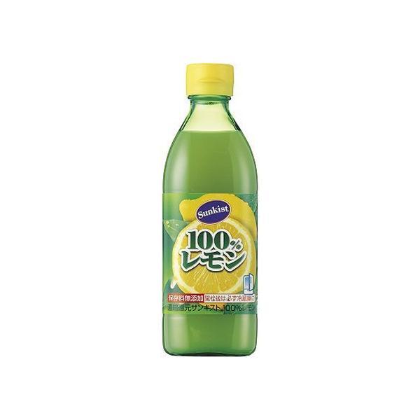 ミツカン/サンキスト100%レモン 500ml