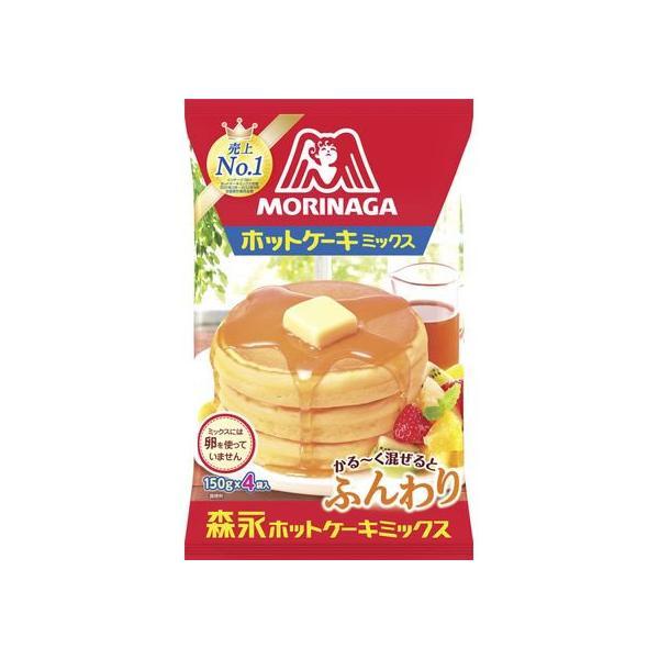 森永製菓/ホットケーキミックス 150g×4袋入