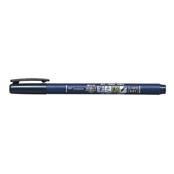 トンボ鉛筆/筆之助 しっかり仕立て/GCD-111|jetprice