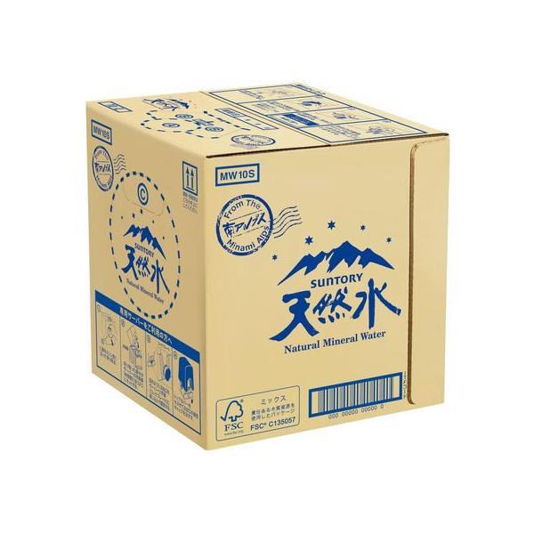 サントリー 天然水(南アルプス) 10L バッグインボックス