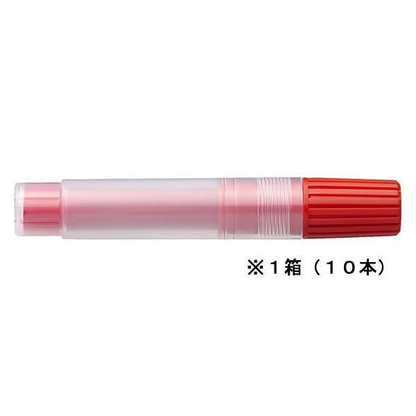 ぺんてる/ハンディ Pentel PEN用 カートリッジ 赤 10本/XNR4-B