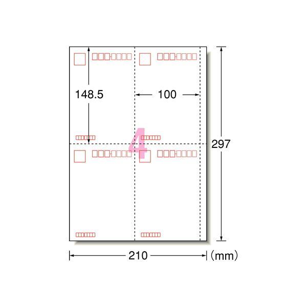 【お取り寄せ】エーワン/IJ用マルチカード 官製はがきサイズ A4 4面 100枚/51134