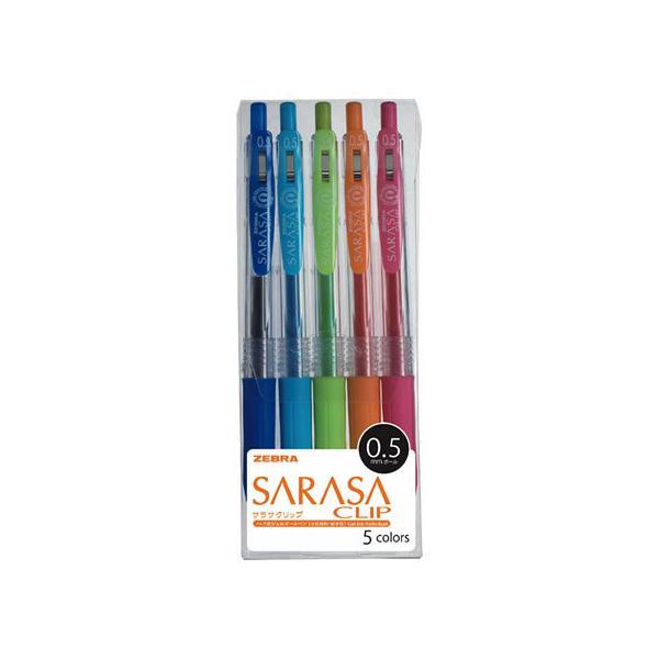 ジェルボールペン サラサクリップ0.5 5色セット JJ15-5CA