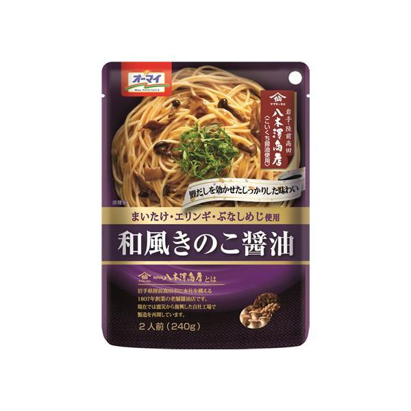 日本製粉/オーマイ パスタソース 和風きのこ醤油 240g