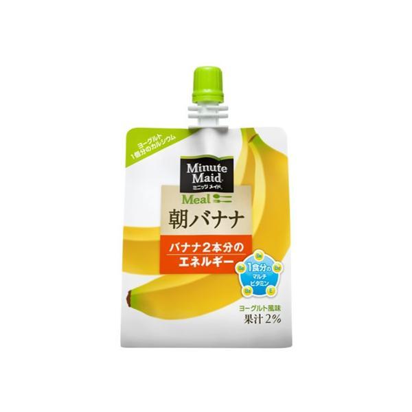 コカ・コーラ/ミニッツメイド 朝バナナ 180g|jetprice
