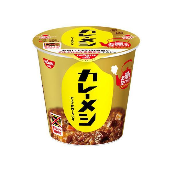 日清食品/日清カレーメシビーフ107g