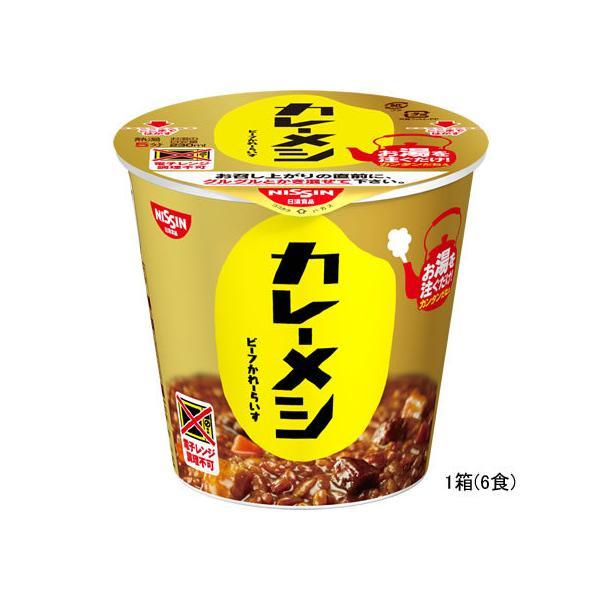 日清食品/日清カレーメシビーフ107g×6食