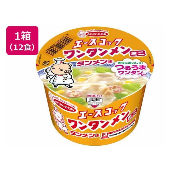 エースコック/ミニワンタンメン タンメン味 12食