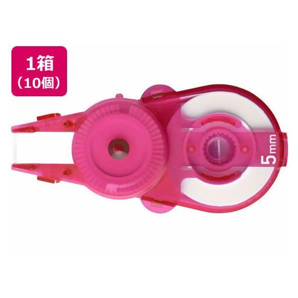 プラス/ホワイパースライド交換テープ5mm ピンクWH-115R-10P/49-561