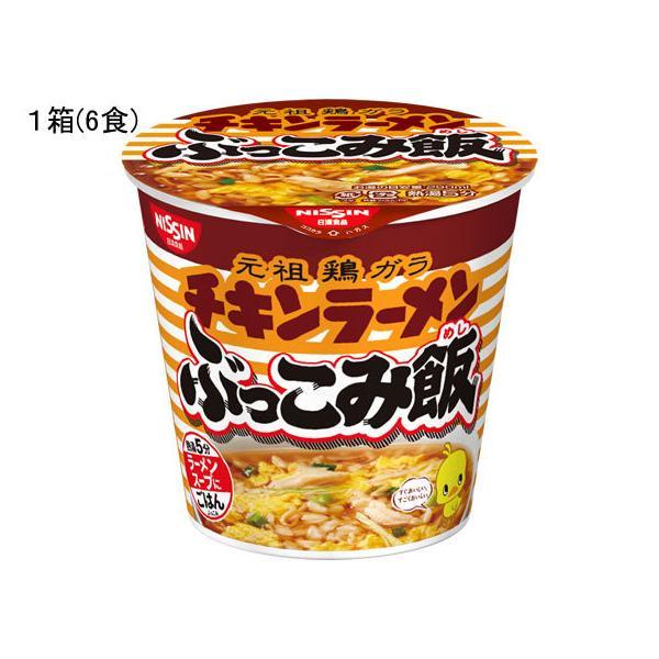 日清食品/チキンラーメン ぶっこみ飯 77g×6食|jetprice