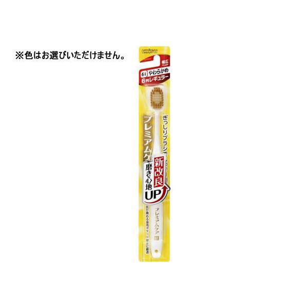 エビス/プレミアムケア歯ブラシ6列レギュラーやわらかめ