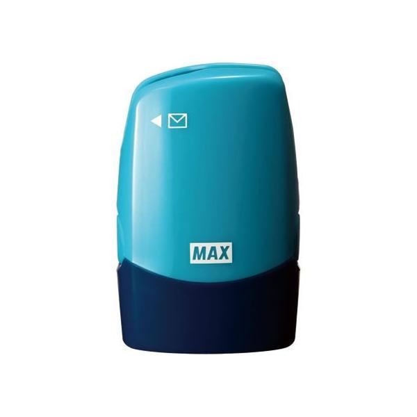 マックス/個人情報保護スタンプ+レターオープナー コロレッタSA-151RLブルー