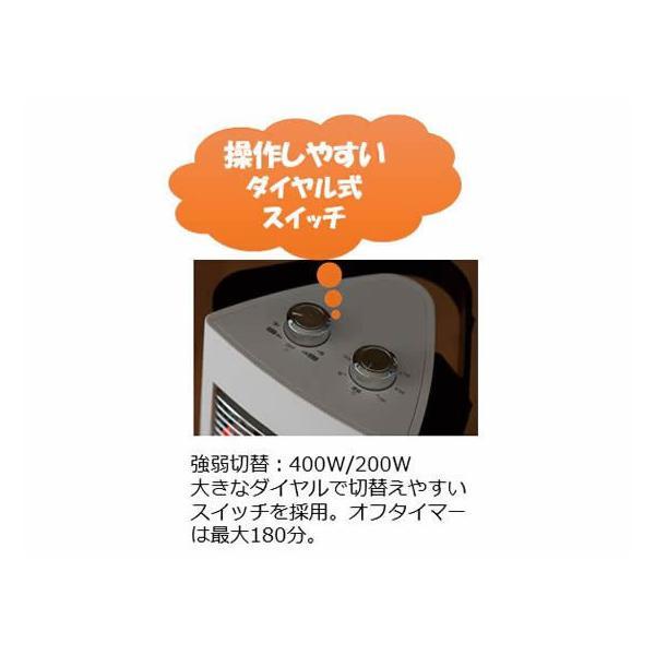 アピックス/電気ストーブ 縦/横置き2WAY/FSWH-8668-W