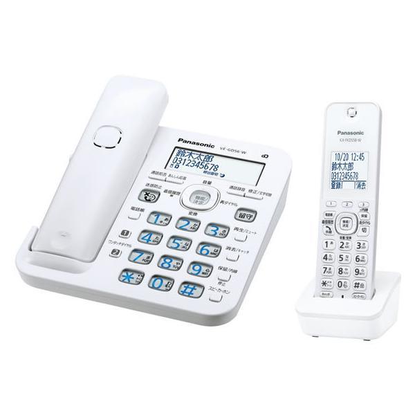 パナソニック/コードレス電話機子機1台付ホワイト/VE-GD56DL-W