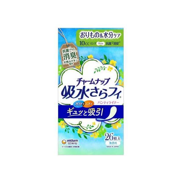 ユニ・チャーム/チャ-ムナップ吸水さらフィ パンティライナーロング 消臭 26枚