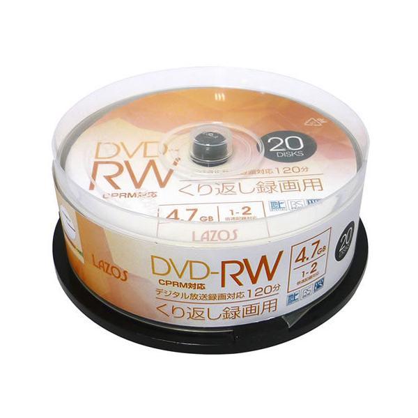 Lazos/繰返し録画用 DVD-RW 20枚 地デジ対応/L-DRW20P