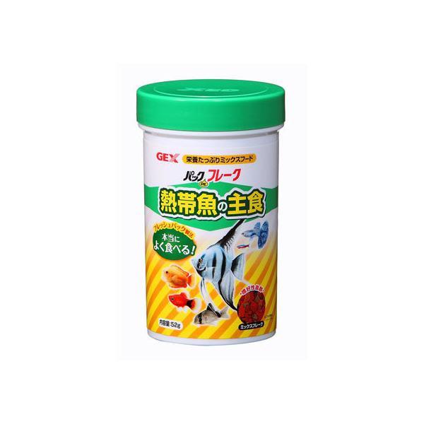 【お取り寄せ】ジェックス/パックDE フレーク熱帯魚 主食52g