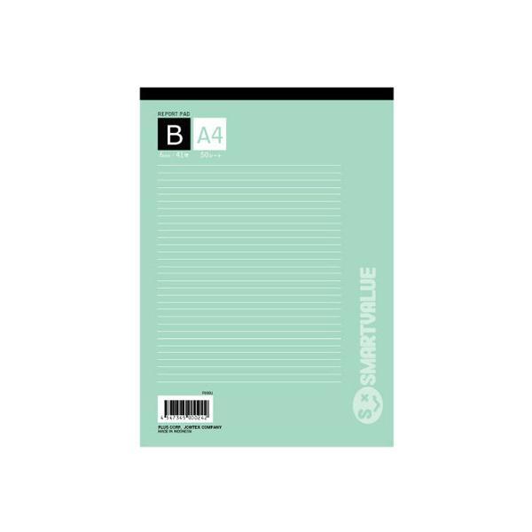 【お取り寄せ】スマートバリュー/レポート用紙5冊パック A4 B罫/P008J-5P