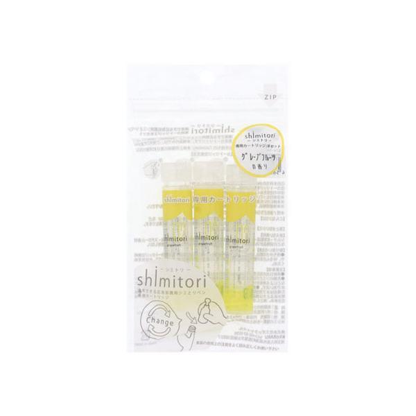 【お取り寄せ】エポックケミカル/シミトリ02 グレープフルーツ カートリッジ 3本セット