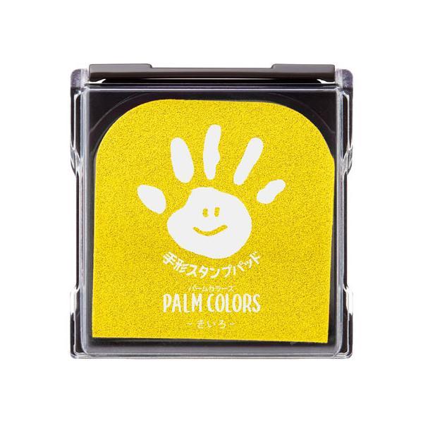 シヤチハタ/手形スタンプパッド PALM COLORS きいろ/HPS-A/H-Y