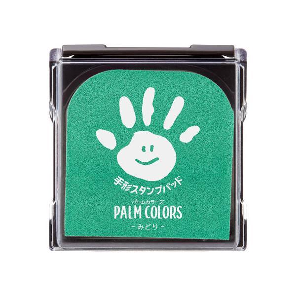 シヤチハタ/手形スタンプパッド PALM COLORS みどり/HPS-A/H-G