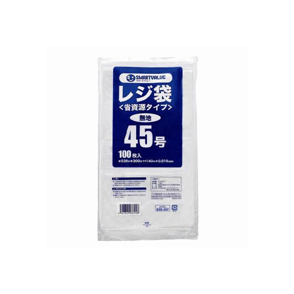 スマートバリュー/レジ袋〈省資源タイプ〉No.45 100枚/B745J