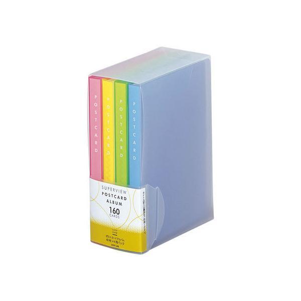 【お取り寄せ】リヒトラブ/リクエストスーパーヴュー・ポストカードアルバムA6 4冊セット