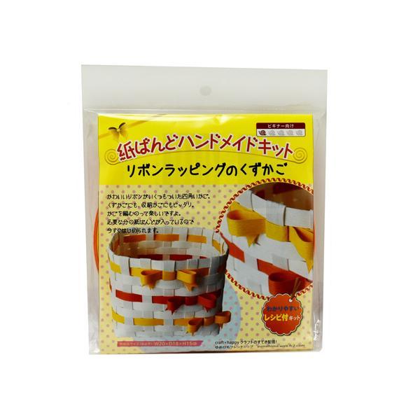 【お取り寄せ】紺屋商事/紙バンドキット リボンラッピングのくずかご 10個