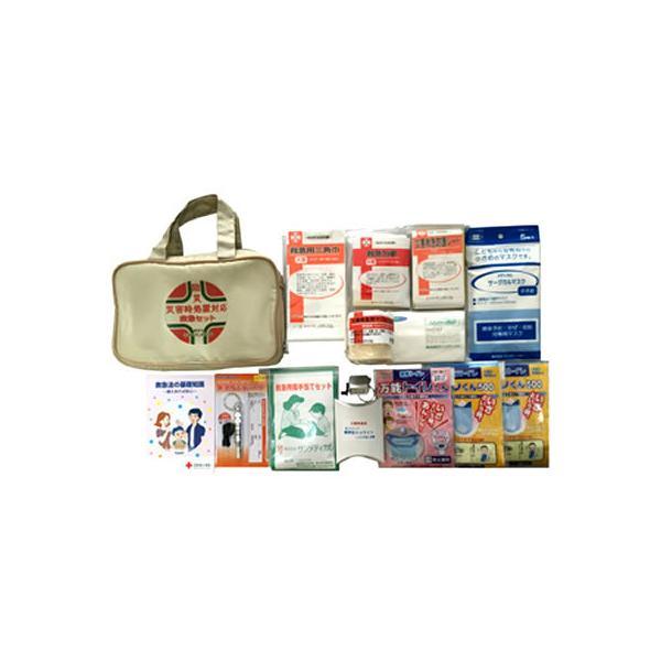【お取り寄せ】サンメディカル/防災・災害時処置対応救急セット