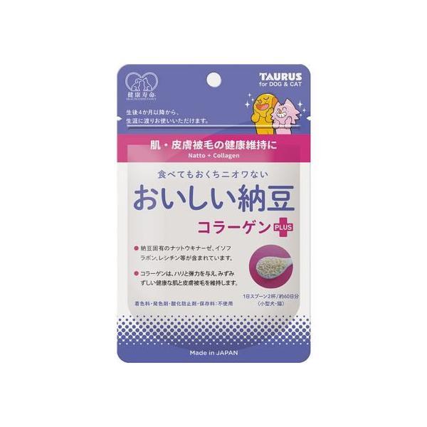 【お取り寄せ】トーラス/おいしい納豆 コラーゲン